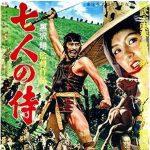 Seven Samurai Moving Screening